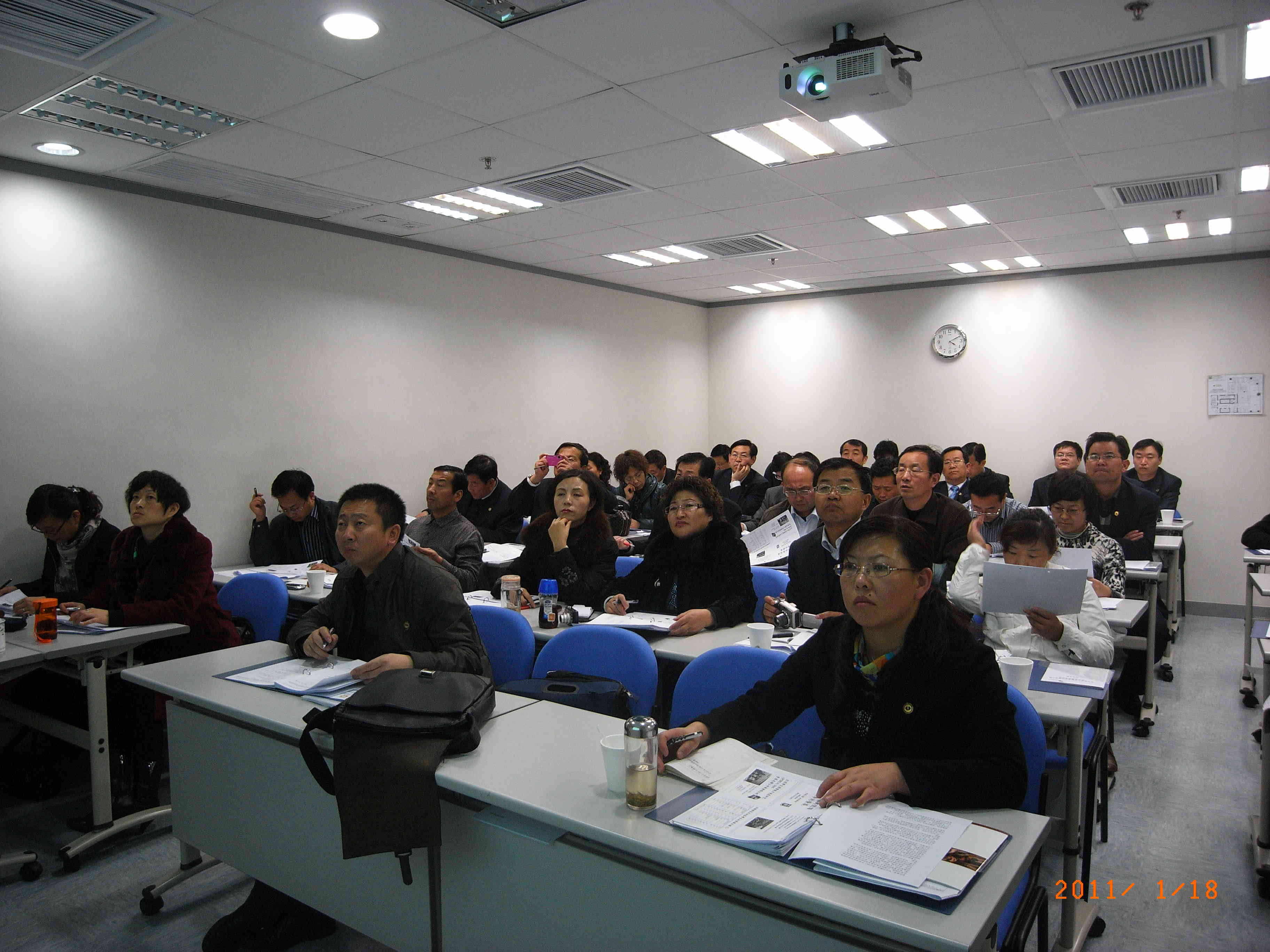 China forex investment research institute